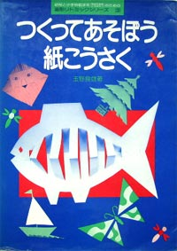 http://www.zoukei-rythmique.jp/archives/images/history/book_03.jpg