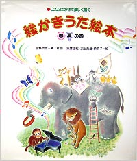 http://www.zoukei-rythmique.jp/archives/images/history/book_09.jpg