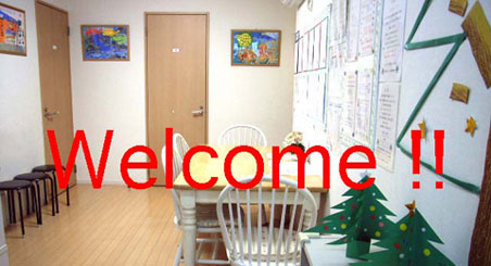 発達支援教室 エレファース 国立教室