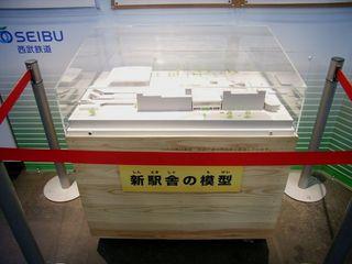 所沢新駅舎1_640.jpg