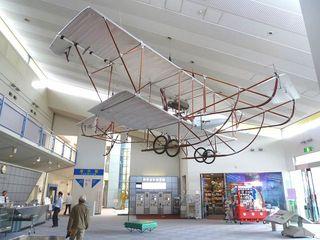 航空記念館2.jpg