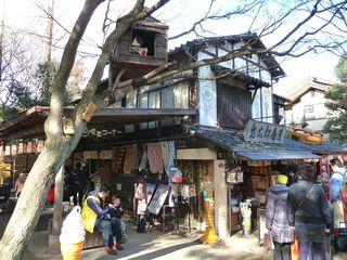 鬼太郎茶屋3_640.jpg