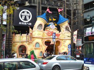 渋谷お店3.jpg