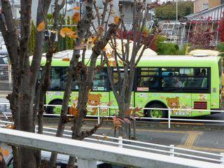 リラックマバス4、国分寺市_640.jpg