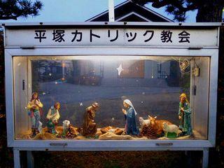 平塚カトリック教会_640.jpg