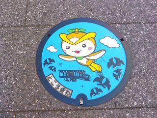 所沢市マンホール・トコろん_640.jpg