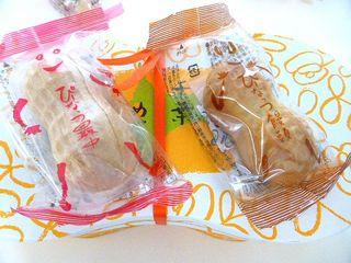 ピーナッツ饅頭_640.jpg