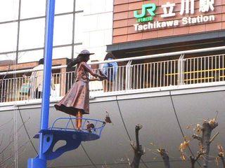 立川市、モニュメント南風の少女と鳥_640.jpg
