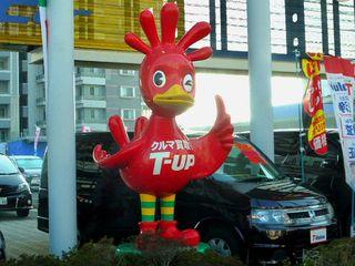 赤い鳥(フェニックス)=不死鳥_640.jpg