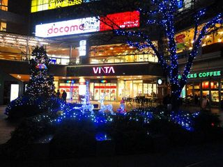 聖蹟桜ヶ丘:イルミネーション・多摩市_640.jpg
