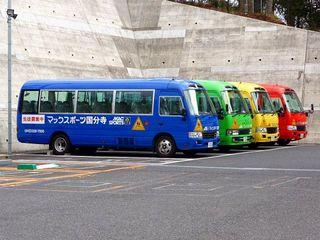 カラフル・小型送迎バス日野BDG-XZB50M_640.jpg