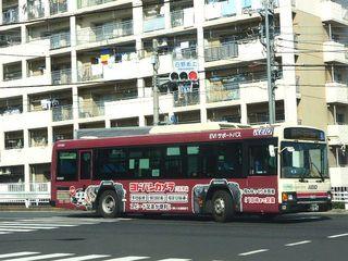 デザインバス4_640.jpg