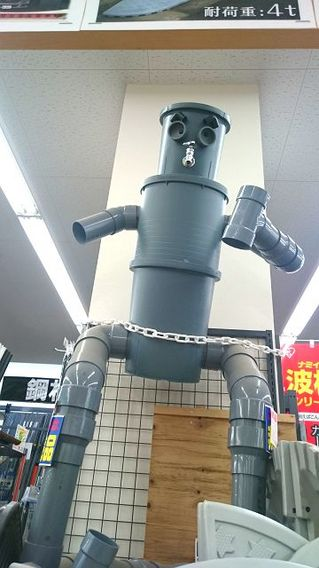 ロボット?_640.jpg