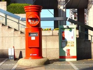 日本一のポスト2_640.jpg