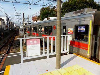 九品仏駅_640.jpg
