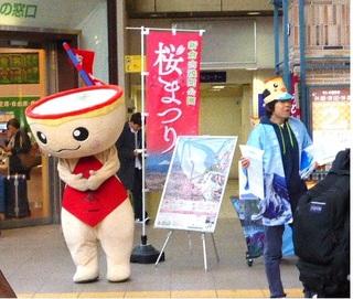 吉田のうどんぶりちゃん_640.jpg