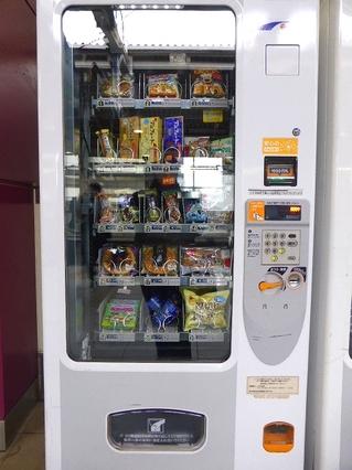 食品汎用自動販売機_640.jpg