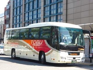 観光バス3_640.jpg