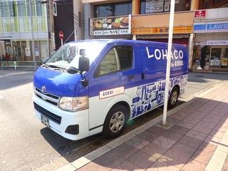 lohacoの車_640.jpg