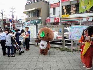 日野のゆるキャラ・エコアラ_640.jpg
