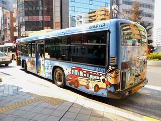西東京バス_640.jpg