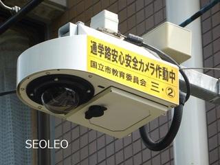 通学路安心安全カメラ2_640.jpg