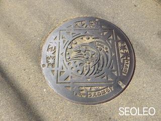 マンホール上野原市_640.jpg