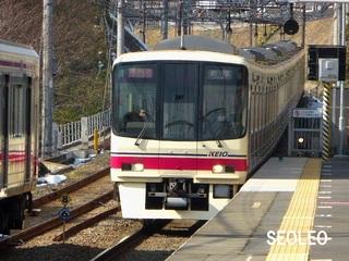 京王電鉄8000系クハ8711_640.jpg