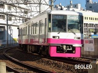 新京成電鉄8900形電車_640.jpg