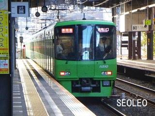 京王線・高尾山トレイン_640.jpg