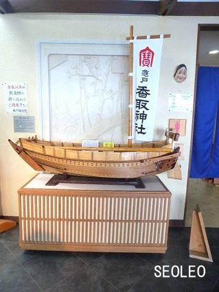和船の模型_640.jpg