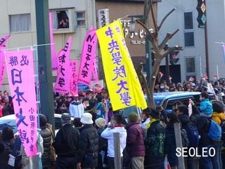 第95回箱根駅伝_640.jpg