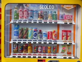自販機・飲料+菓子_640.jpg