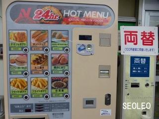 台湾飯の自販機_640.jpg