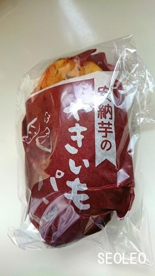 安納いものパン_640.jpg
