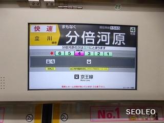 南武線の快速電車_640.jpg