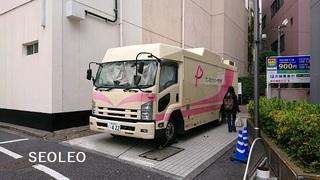 マンモグラフィー検診車_1575_640.jpg