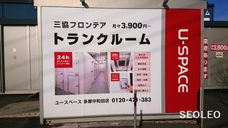 トランクルーム4_640.jpg