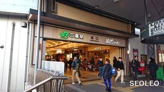 三鷹駅2_640.jpg