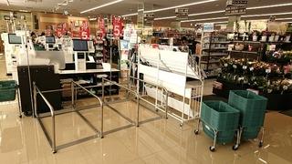 ショッピングカート0_640.jpg