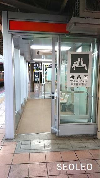 駅ホーム待合室もオープン_640.jpg