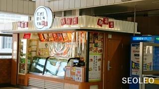駅弁屋_640.jpg