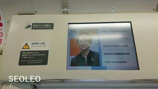 中央線・防犯カメラ_640.jpg