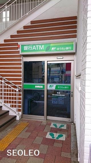 郵便局のATM_640.jpg