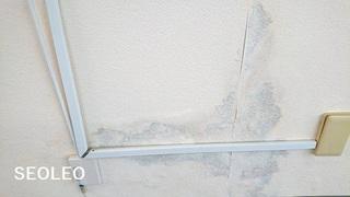 壁紙の雨漏り_640.jpg