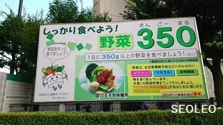 野菜を食べよう!_640.jpg