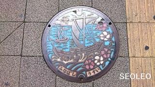 船橋市のマンホール2_640.jpg