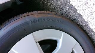 タイヤの型番2_640.jpg