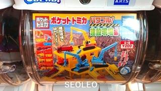ポケットミニカ・建設現場編_640.jpg