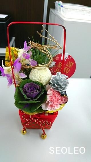 お正月花飾り_640.jpg